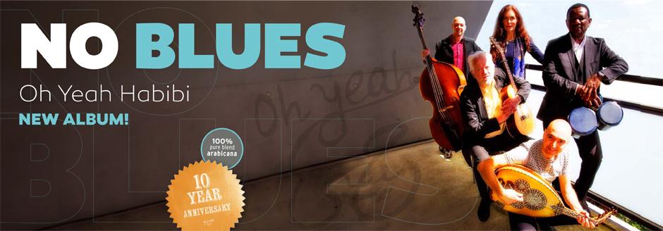 NO Blues - Ya Dunya