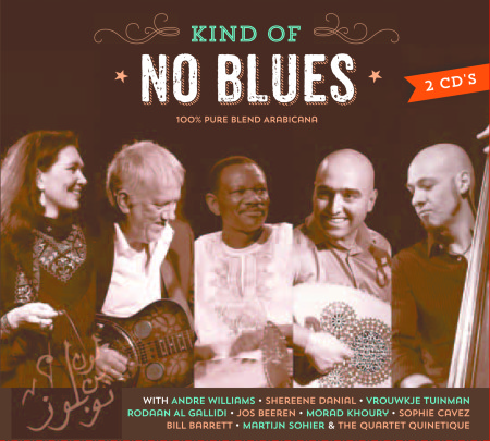 NOblues_Kind of NO blues-Front