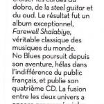 NO blues liberation 2011